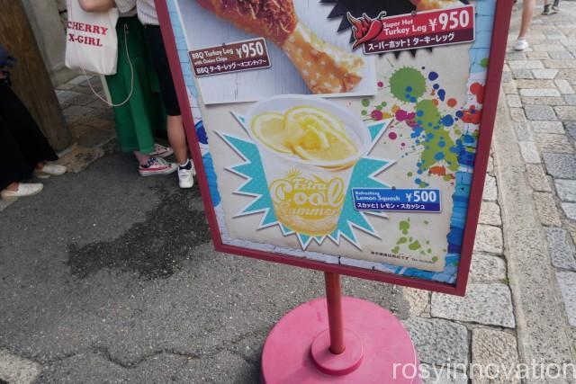 USJ夏アイスひんやりフード (9)スカッとレモンスカッシュ