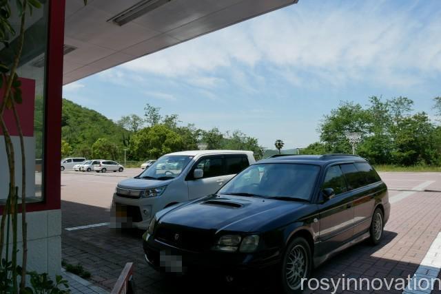 太陽の庭園 (1)駐車場