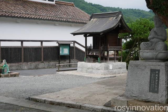 安養寺 (12)