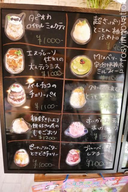 シュシュ倉敷 (8)カフェ