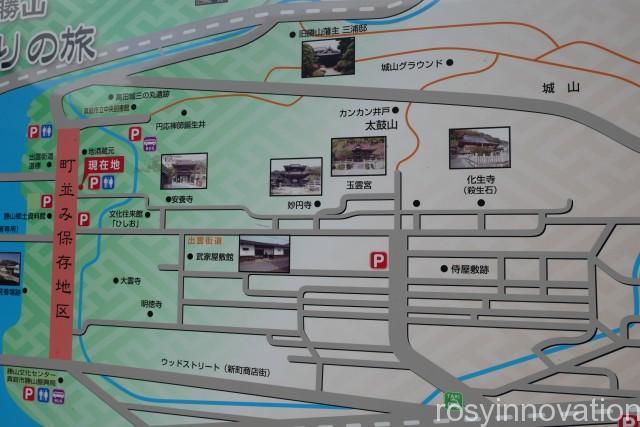 安養寺 (4)マップ