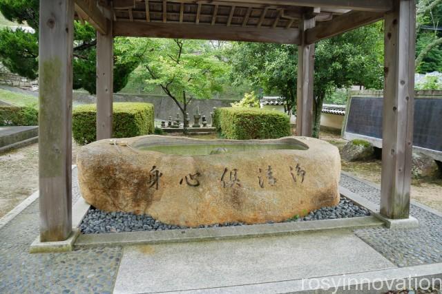 日応寺 (9)手水舎