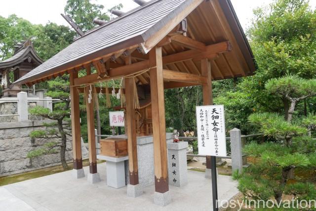道通神社 (11)