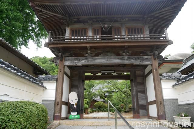 日応寺 (8)