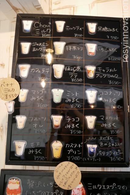 シュシュ倉敷 (6)かき氷