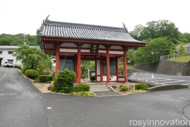 日応寺 (3)場所