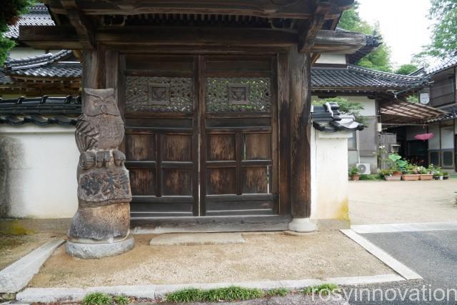 妙本寺 (3)