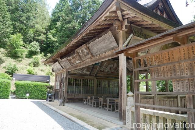 木山神社 (8)