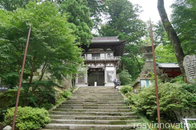 大山寺 (8)