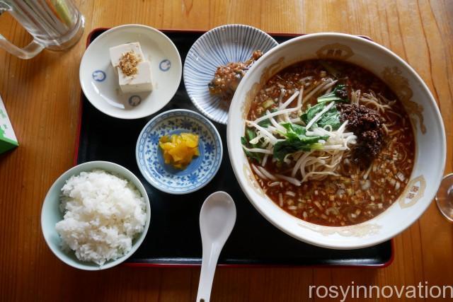 楽楽(5)ラーメン定食