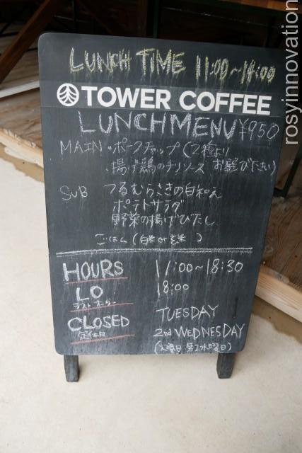 タワーコーヒー津高 (5)