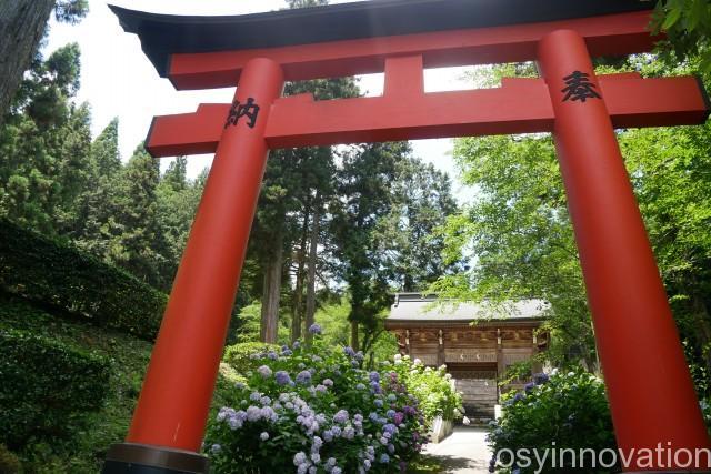 木山神社 (3)