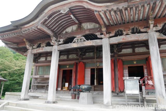 大山寺 (11)