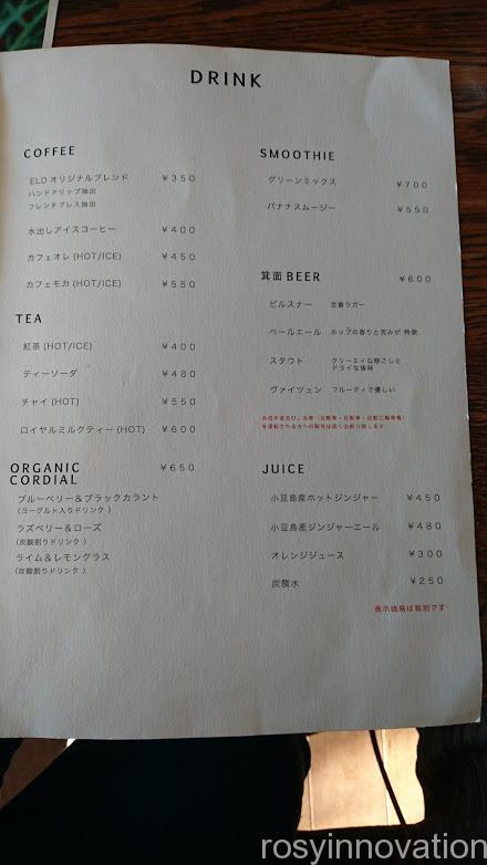 タワーコーヒー2020年11月 (4)ドリンク