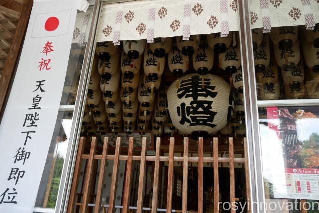 木山神社 (15)