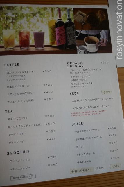 タワーコーヒー津高 (13)
