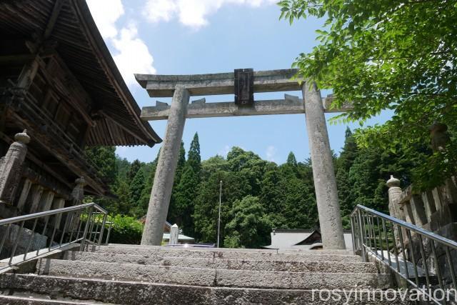 木山神社 (6)