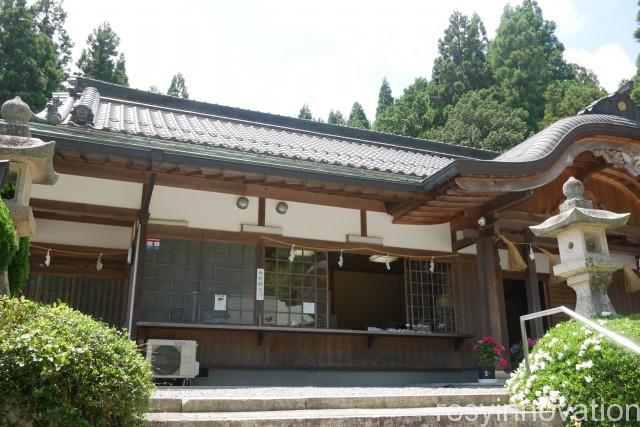 木山神社 (18)社務所