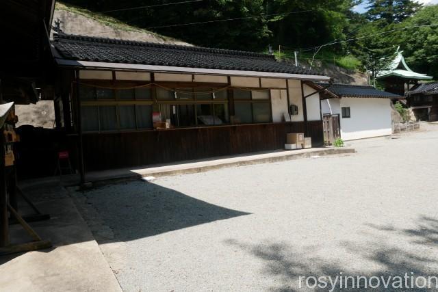 木野山神社 (6)社務所