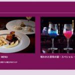 【USJ】パークサイドグリル~呪われた薔薇の宴~☆メニューや時間と口コミ感想まとめ