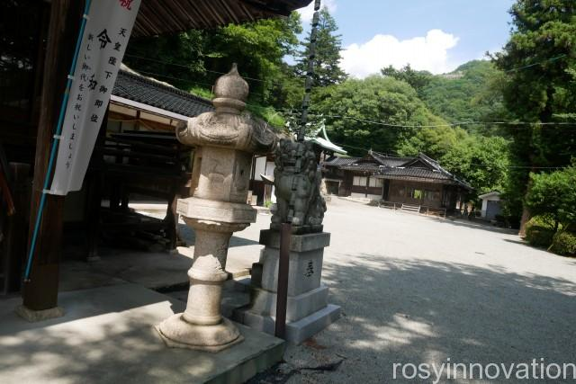 木野山神社 (4)