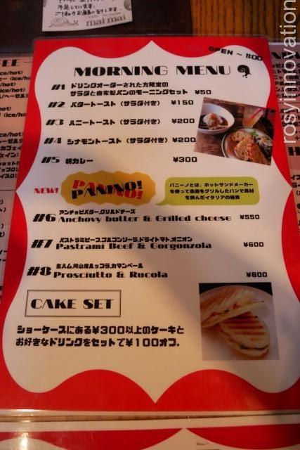 カフェザマーケットmaimai (5)