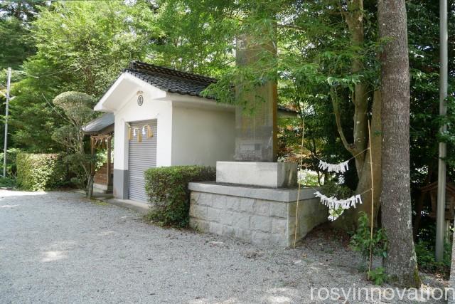 木野山神社 (5)