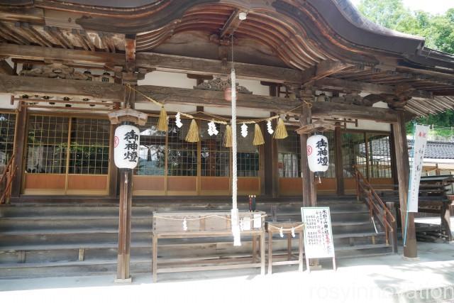木野山神社 (3)