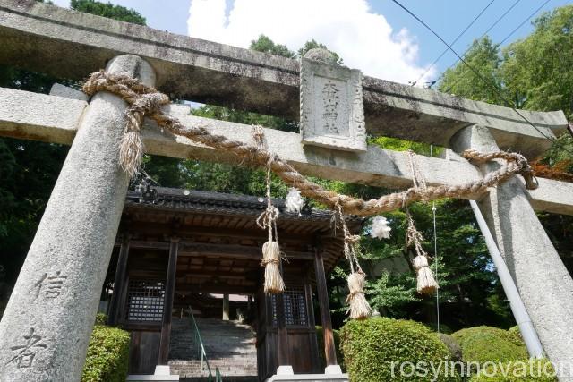 木野山神社 (2)