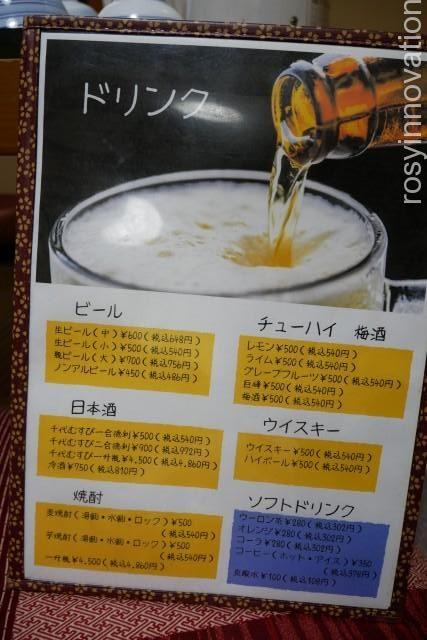 味処民宿まつや (6)