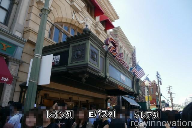 USJバイオハザード2019ネタバレ感想 (5)列
