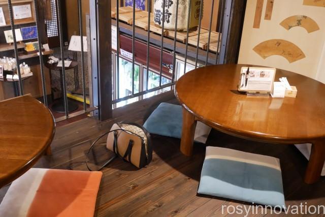 にしくらカフェ 真庭 (5)イートイン