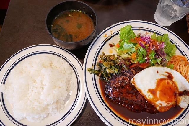 洋食ひなた2020年6月 (1)ランチ