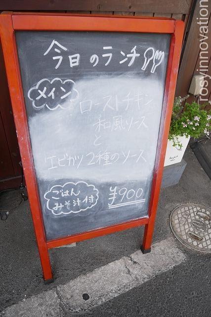 洋食ひなた2020年6月 (1)