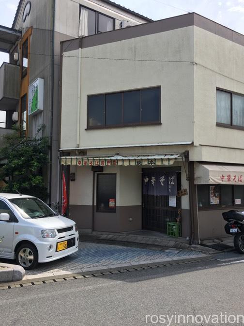 坂本 (1)場所