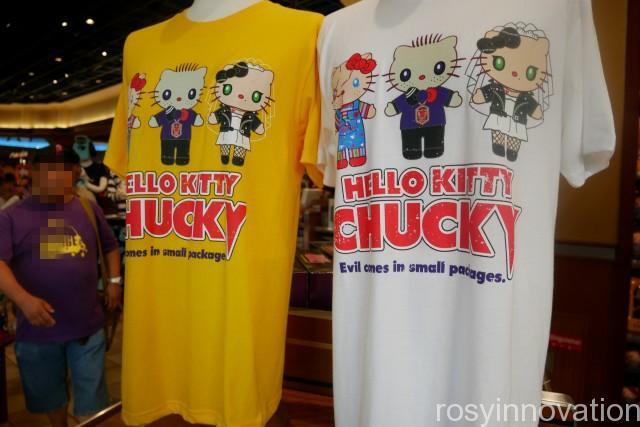 ハロウィングッズ2019(ハローキティ×チャッキー) (12)Tシャツ黄色と白