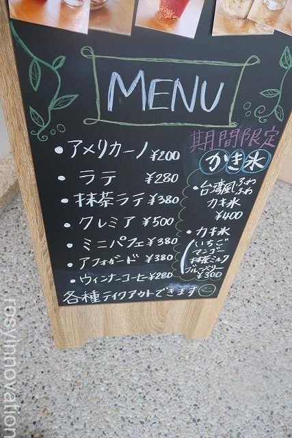 ふくちゃ (7)メニュー表