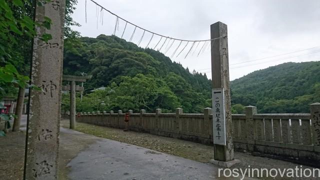 葛城神社 (2)