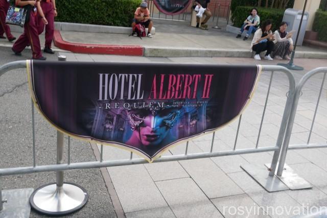 ホラーナイト怖い順ランキング2019 (5)ホテルアルバート