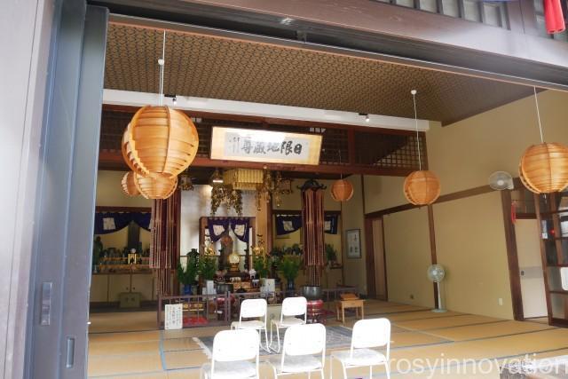 大雲寺 (3)