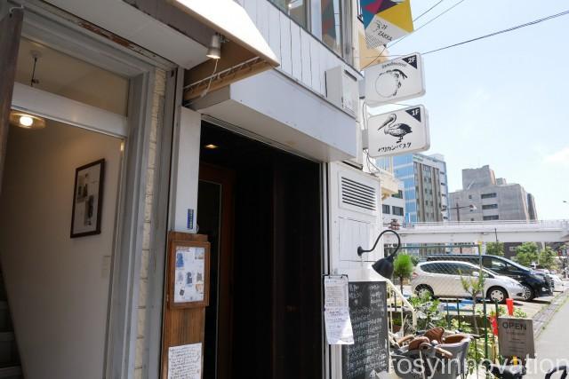 ペリカンパスタ (8)2階の雑貨屋