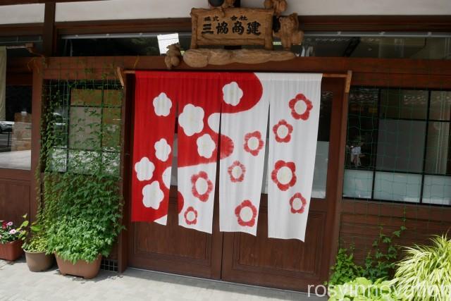 にしくらカフェ 真庭 (16)