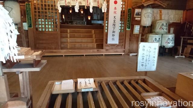 葛城神社 (8)