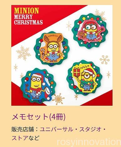 USJ2019クリスマスグッズまとめ予想 (3)