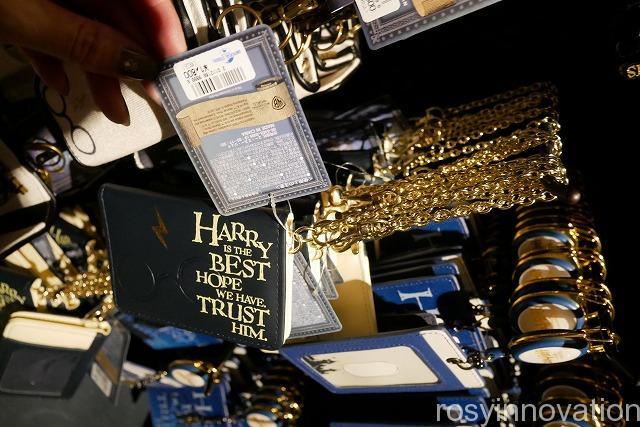 ハリーポッター新作グッズ HARRY's GLASSES (7)小銭入れ