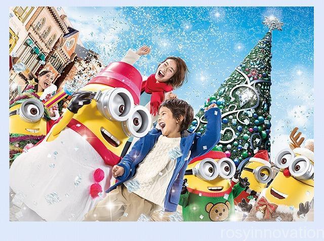 回り方2019 クリスマス ミニオン ショー USJ (1)