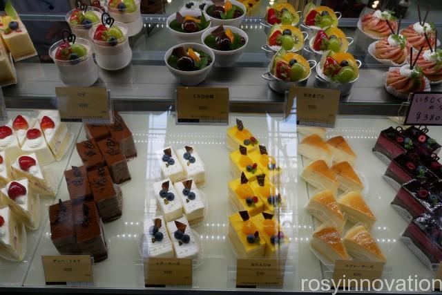 杏(あんず) (7)ケーキ