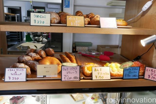 杏(あんず) (10)パンの種類