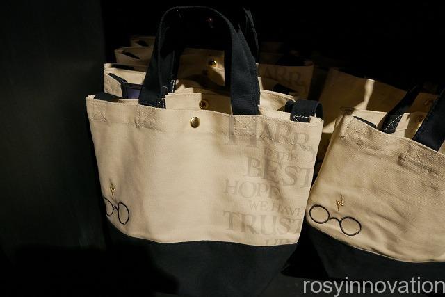 ハリーポッター新作グッズ HARRY's GLASSES (6)トートバッグ