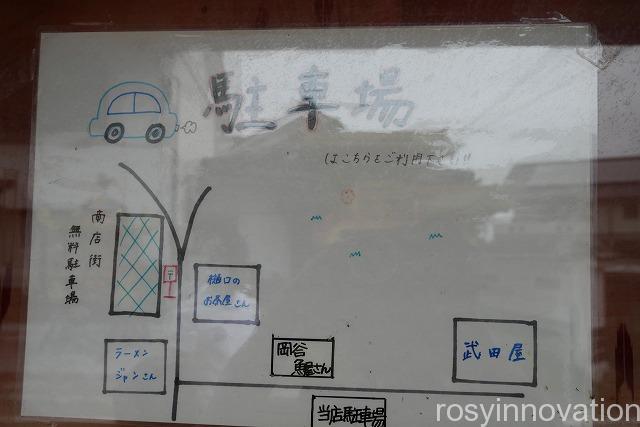 1ビストロ武田屋 (2)駐車場